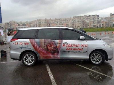 Aerography_Russia_15